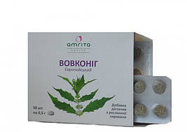 Вовкониг 50 табл. для щитовидки при тиреотоксикозе