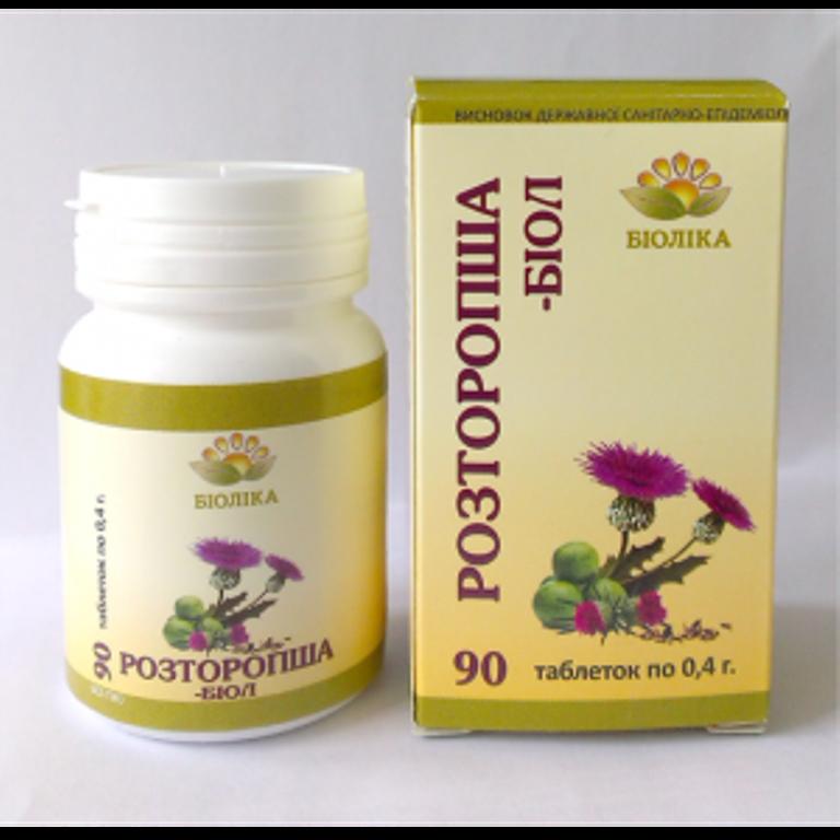 Расторопша моно-биол при заболевании печени - Салюс-экологически чистые продукты, натуральная косметика  в Одессе