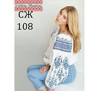 Заготовка під вишивку жіночої сорочки СЖ 108 домотканне біле полотно 3d40a65ddcf7d