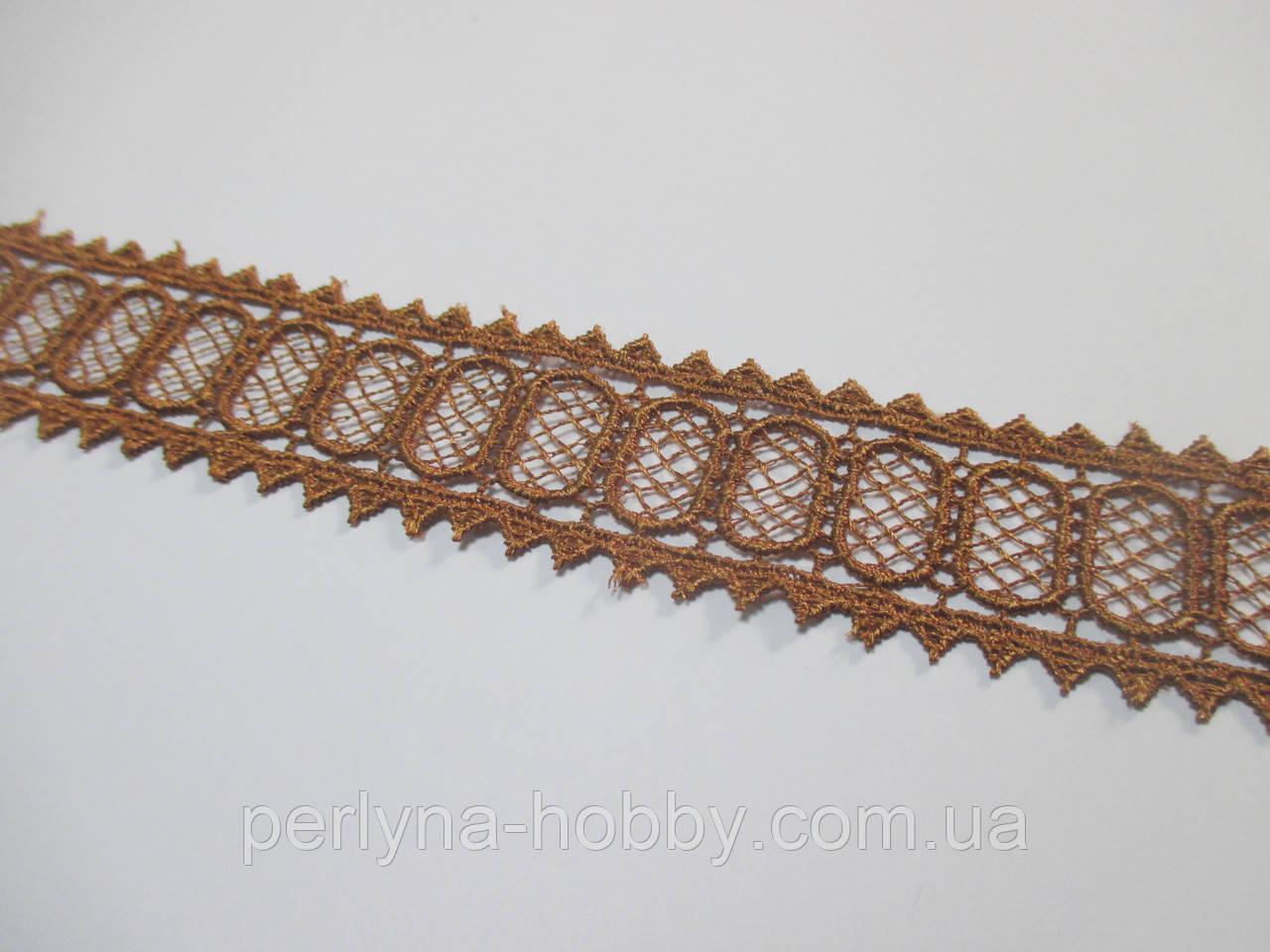Мереживо макраме cвітло-коричневе   3 см