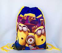 """Рюкзак мешок для сменной обуви """"Миньоны"""" с дополнительным карманом на молнии синего цвета"""