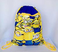 """Рюкзак мешок для сменной обуви """"Миньоны"""" с дополнительным карманом на молнии желтого цвета"""