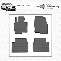 Коврики резиновые в салон Mazda CX-5 c 2011 (4шт) Stingray