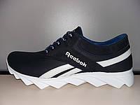Кроссовки мужские Reebok синие