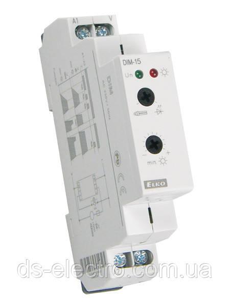 Диммер DIM-15 (до 300W, для регулируемых LED и ESL ламп)