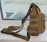 Рюкзак-барсетка MFH