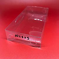 Сборные коробки из полимерной пленки. 15х8х3см