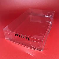 Упаковка из полимерной пленки. 15х10х3см