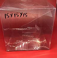 Коробка высечка из полимерной пленки. 15х15х15см