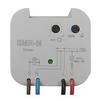 Диммер SMR-M (до 160W, для регулируемых LED и ESL ламп)