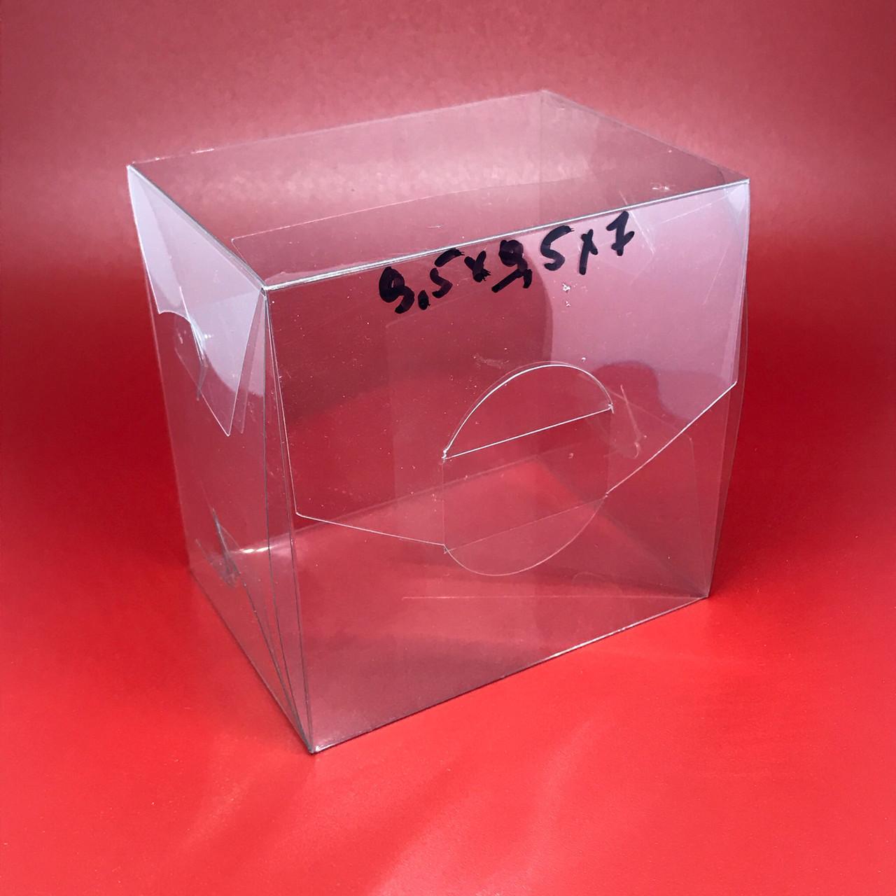Прозрачные пластиковые упаковки. 9.5х9.5х7см