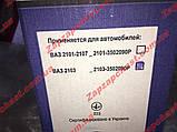 Колодки тормозные задние с эксцентриком ваз 2103 2106  ЗАРЗ Люкс, фото 5