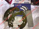 Колодки тормозные задние с эксцентриком ваз 2103 2106  ЗАРЗ Люкс, фото 4
