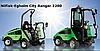 Навісне обладнання для спецтехніки EGHOLM City Ranger 2250