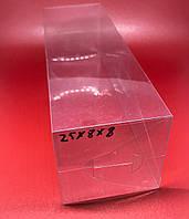 Коробка высечка из полимерной пленки. 25х8х8см