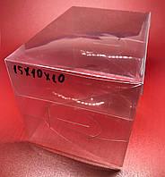 Коробка высечка из полимерной пленки. 15х10х10см