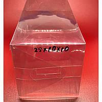 Коробка высечка из полимерной пленки. 25х10х10см