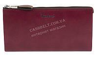 Стильный интересный удобный женский кошелек барсетка высокого качества FUERDANNI art. FA075-3 малиновый