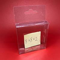 Упаковка из пластика с европодвесом. 8х8х2см