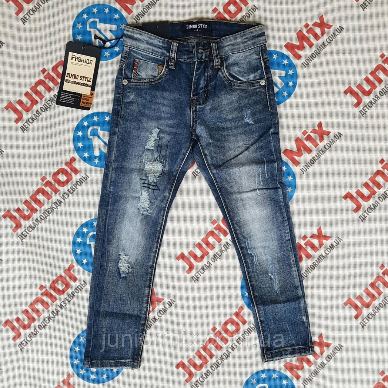 Стильные модные джинсы на мальчика BIMBO STYLE
