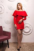 Платье коктейльное Воланы р 42,44,46