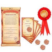 Шуточные дипломы, ордена, медали, таблички, награды