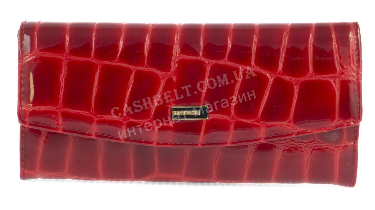 Стильный шикарный женский лаковый кошелек высокого качества под рептилию SALFEITE art. 2447T-A11 красный