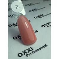 OXXI Cover Base coat камуфлюється база № 2, 8 мл