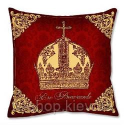Наволочка «Его Высочество»