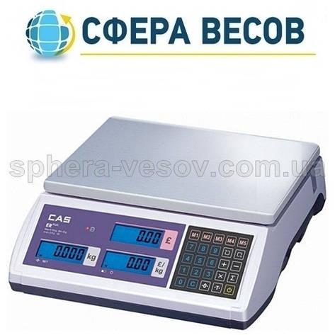 Весы торговые CAS-ER-Plus E (6 кг) , фото 2