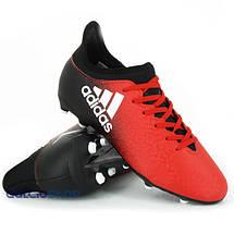 Детские футбольные бутсы Adidas - X 15.1 Chaos