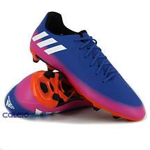 Детские футбольные бутсы Adidas - Messi 15.1