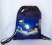 Рюкзак мешок для сменной обуви с дополнительным карманом на молнии