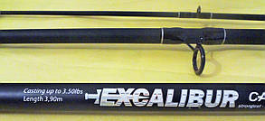 Карповое удилище BratFishing Excalibur Carp 3,25lb 3,6м (Карповик)