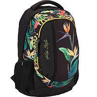Рюкзак школьный подростковый ортопедический Kite Style K17-855L-2