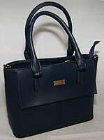 Синяя женская сумочка B.Elit