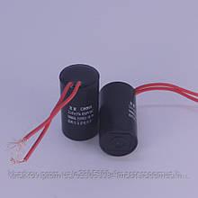 Конденсатор 2 мкФ рабочий /пусковой с гибким выводом