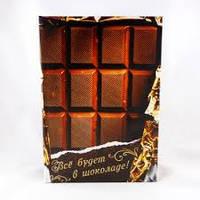Шкатулка-сейф Шоколад 27 см, фото 1