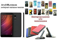 Чохол книжка для Xiaomi Redmi Note 4X \ ксяоми редми 4х чохли