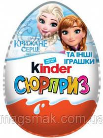 Kinder Surprise / Киндер Сюрприз Ледяное сердце