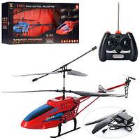 Радиоуправляемый вертолет XY138