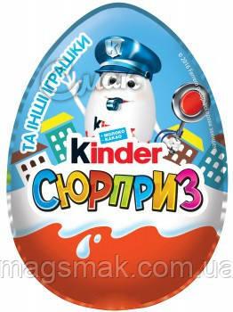 Kinder Surprise / Киндер Сюрприз Киндервиль
