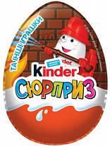 Kinder Surprise / Киндер Сюрприз Киндервиль, фото 2