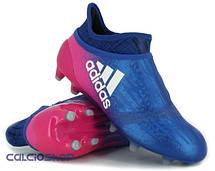 Футбольные бутсы Adidas - X 15\16\17 Chaos
