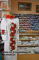 Заготовка для вишивки сукні  ПЖ 22,габардин