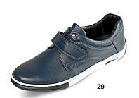 Школьная обувь для мальчиковТуфли для мальчика 3101/39/черный, бе в наличии 39 р., также есть: 36,37,38,39, MIDA_Родинний - 3