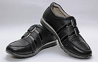 Кроссовки кожанные для мальчика 1068/31/черный в наличии 31 р., также есть: 31,35, Palaris_Родинний - 3