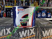 Консистентная смазка Агринол №158 (400 грамм)