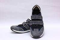 Кроссовки джинсовые для мальчика 50030/32/джинс в наличии 32 р., также есть: 32,33,34,35, Українське взуття_Дітекс