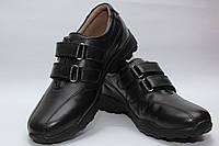 Кроссовки кожанные для мальчика 637/27/черный в наличии 27 р., также есть: 27,28,30,31,33,35,37, Palaris_Родинний - 3